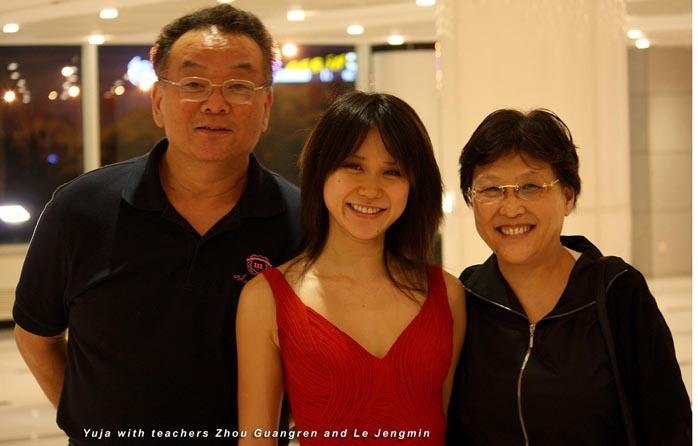 6moons com music reviews: Yuja Wang